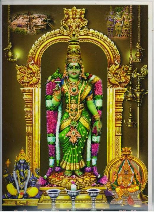 Image result for மீனாக்ஷி அம்மை