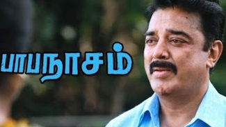 Image result for papanasam movie climax
