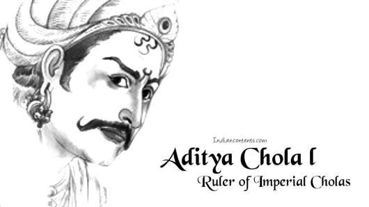 Aditya Chola I - Second Ruler Of Imperial Cholas And Battle Of Sri  Purambiyam Or Thirupurambiyam